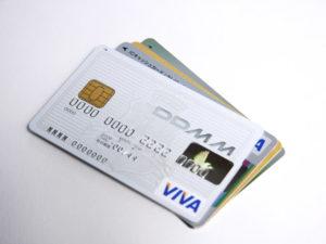 クレジットカードの作り過ぎに注意!