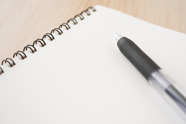 ワードプレスが自分のノートのイメージ